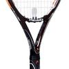 Ракетка теннисная Head YouTek Seven Star - фото 4