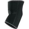 Суппорт локтя Nike Elbow Sleeve (1 шт) - фото 1
