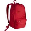 Рюкзак городской Nike Arsenal Allegiance Backpack - фото 1