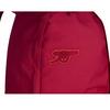 Рюкзак городской Nike Arsenal Allegiance Backpack - фото 4