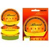 Шнур Salmo Elite Braid Yellow 91м 0,09мм 3,50кг желтый - фото 1