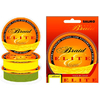 Шнур Salmo Elite Braid Yellow 91м 0,13мм 5,90кг желтый - фото 1