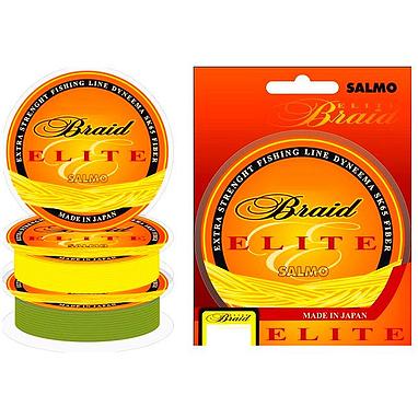 Шнур Salmo Elite Braid Yellow 91м 0,50мм 55,40кг желтый