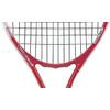 Ракетка теннисная Head YouTek IG Prestige S - фото 5