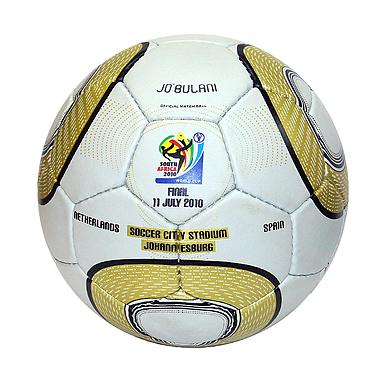 Мяч футзальный Jobulani