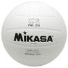 Мяч волейбольный Mikasa VWL210 (Оригинал) - фото 1