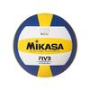 Мяч волейбольный Mikasa MV250 (Оригинал) - фото 1