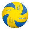 Мяч волейбольный детский Mikasa Kids SKV5 (Оригинал) - фото 1