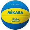 Мяч баскетбольный детский Mikasa Kids SB5-YBL (Оригинал) - фото 1