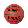 Мяч баскетбольный детский Mikasa BMAX (Оригинал) - фото 1