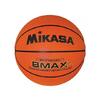 Мяч баскетбольный Mikasa BMAXPLUS (Оригинал) - фото 1