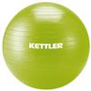 Мяч для фитнеса (фитбол) 65 см Kettler - фото 1