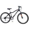Велосипед горный женский Avanti Solaris Lady 26