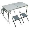 Стол раскладной + 4 стула TO-8812F - фото 1