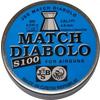 Пули JSB Match Diabolo S 100 4,5 мм - фото 1