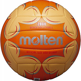 Мяч волейбольный Molten Orange