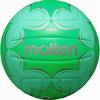 Мяч волейбольный пляжный Molten V5B2000-GL - фото 1