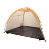 Тент пляжный Кемпинг Sun Tent - фото 3