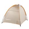 Тент пляжный Кемпинг Sun Tent - фото 4
