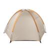 Тент пляжный Кемпинг Sun Tent - фото 5