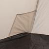 Тент пляжный Кемпинг Sun Tent - фото 6