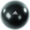 Мяч гимнастический (фитбол) 65 см Adidas черный - фото 1