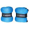 Утяжелители для рук Diadora 2 шт по 0,5 кг - фото 1