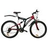 Велосипед горный Phoenix Avanti 26