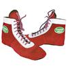 Обувь для занятий самбо (самбетки) красная Green Hill