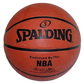 Фото 1 к товару Мяч баскетбольный Spalding NBA Silver Outdoor