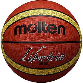 Фото 1 к товару Мяч баскетбольный резиновый Molten B7T2000-TI
