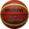 Мяч баскетбольный резиновый Molten B7T2000-TI - фото 1