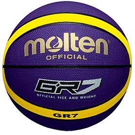 Мяч баскетбольный резиновый Molten BGR7-VY №7