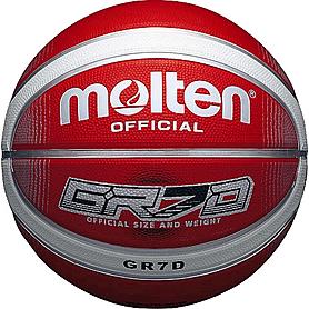 Мяч баскетбольный резиновый Molten BGRX7D-WRW №7