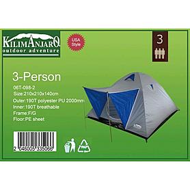 Фото 3 к товару Палатка трехместная Kilimanjaro SS-06t-098-2