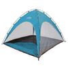 Палатка четырехместная пляжная Kilimanjaro SS-06t-039-2 - фото 2