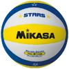 Мяч волейбольный Mikasa VXS-SA (Оригинал) VSV300-STARS-Y - фото 1