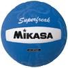 Мяч волейбольный Mikasa VSV-SF-N (Оригинал) - фото 1