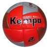 Мяч гандбольный Кempa KL-2 - фото 1