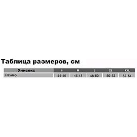 Фото 3 к товару Комплект термобелья унисекс Thermoform 1-001 хаки