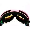 Очки горнолыжные детские Legend LG7051 - фото 3