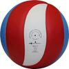 Мяч волейбольный Gala School BV5711SB - фото 2