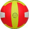 Мяч волейбольный Gala SmashPlus 7BP5013SA - фото 2