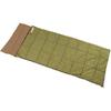 Спальный мешок-одеяло Red Point Roomy Left - фото 1