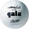 Мяч волейбольный Gala Student 7BP5033SC3 - фото 1