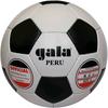 Мяч футбольный Gala BF5073S - фото 1