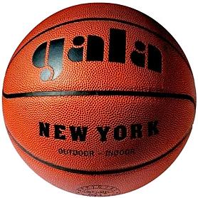 Мяч баскетбольный Gala BB7021S №7
