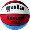 Мяч баскетбольный Gala BB7051R - фото 1