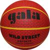 Мяч баскетбольный Gala BB7081R - фото 1