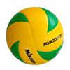 Мяч волейбольный Mikasa MVA200CEV (Оригинал) - фото 1